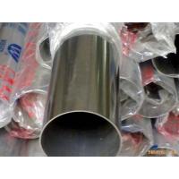 大连不锈钢管,304.304L不锈钢管 201不锈钢