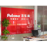 上海公司LOGO墙,形象墙,亚克力字雕刻,钢化烤漆玻璃制作