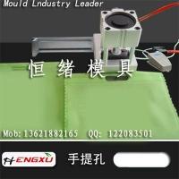 HX-建材销售必备包装无纺布打孔机(普通型手提孔)