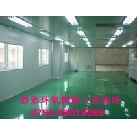 供应深圳环氧树脂自流平地板,环氧树脂砂浆自流平地板,地坪涂料
