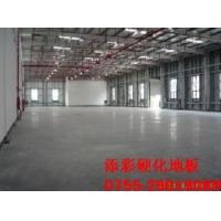 金钢砂耐磨地坪、耐磨地板、硬化地坪