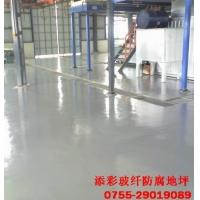 电镀厂防腐地坪|耐酸碱地坪|玻纤防腐地板|防腐涂料