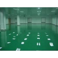 2015特价安康环氧地坪-汉中环氧地坪-材料厂商
