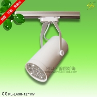 LED轨道灯,LED导轨灯,LED轨道灯价格,中山LED灯具