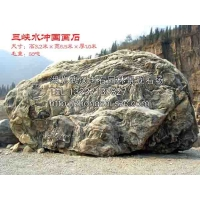 武汉石头刻字武汉园林景石刻字武汉园林石