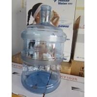 五加仑 桶装水水桶 PC桶18.9升 饮水机专用桶 矿泉水水