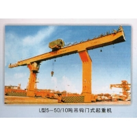 生产淮南起重机0.5吨-125吨单双梁桥门起重机