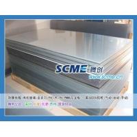 洁净无尘室分隔专用防静电有机玻璃板