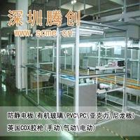 净化无尘室专用材料防静电压克力板