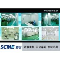 防静电PC板|腾创北京办事处