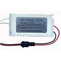 LED电源 4-7X1W 天花灯/筒灯外置驱动电源
