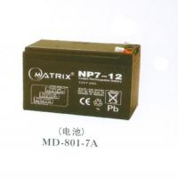 宏迈门禁配件MD-801-7A