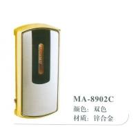 宏迈桑拿锁MA-8902C