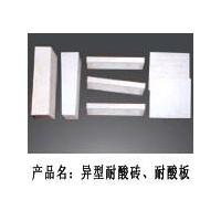 防腐产品展示--耐酸标砖,瓷板,耐酸陶瓷砖,耐酸胶泥