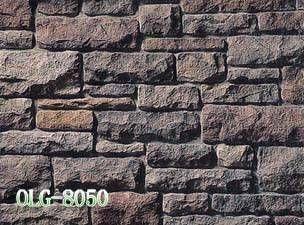灰黑石灰石古堡石-城堡石 万彩艺术石