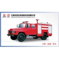 东风140消防车13886880280