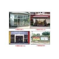 北京玻璃门维修 钢化玻璃门维修
