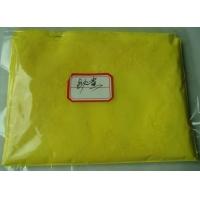 株冶集团铋黄