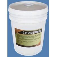 供应顺博PVC地板保养护理蜡