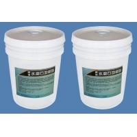 供应顺博水磨石地板上光耐磨保护蜡