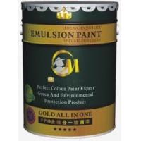 世界油漆十大名牌涂料加盟/美国PPG油漆涂料有限公司代理