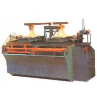 汇强矿山设备浮选机