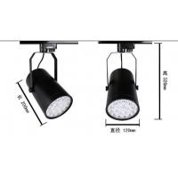 LED轨道灯3W/5W/7W/12W/18W/20W商业照明