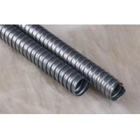 金属软管,金属穿线管,波纹金属管