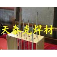 Ni357镍及镍合金焊条HT-103镍及镍合金焊条