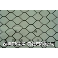 高品质防静电透明网格帘(1MM)