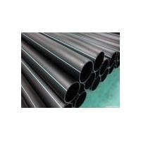 供應低價 北京偉星 HDPE給水管PE80 125*11.4