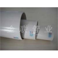 河南PVC管信阳PVC管规格齐全PVC管摔烂包赔PVC管