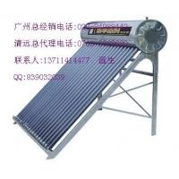 北京清华高科太阳能