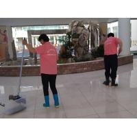 玻化砖防滑处理,大理石防滑处理,地板砖防滑处理