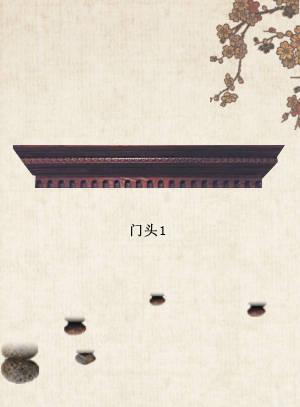 成都天源木门-实木套装门-门楣和线型-门头1