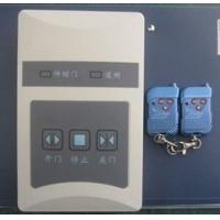 伸缩门控制器 电动门控制器 遥控控制器