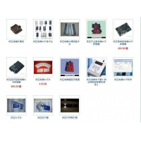 電梯ic卡智能管理系統
