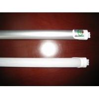 T8 LED灯管 18W 环保节能