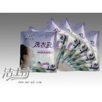 30ml 袋装洗衣液