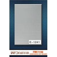 沈阳威尔迪2013新品浮雕艺纹板E1241
