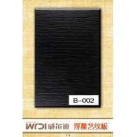 沈阳威尔迪2013新品橱柜门板双面木纹UV板B-002