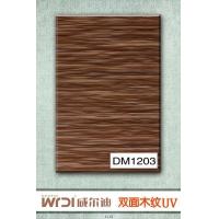 沈阳威尔迪2013新品橱柜门板双面木纹UV板DM1203