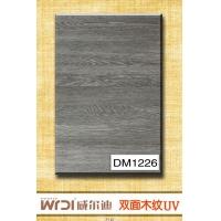 供應沈陽威爾迪2013新品櫥柜門板雙面木紋DM1226