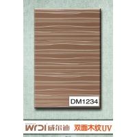 沈阳威尔迪2013新品橱柜门板双面木纹UV板DM1234