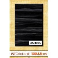 供应沈阳威尔迪2013新品橱柜门板双面木纹DM1207