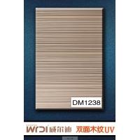 供应沈阳威尔迪2013新品橱柜门板双面木纹DM1238