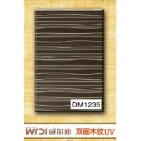 供应沈阳威尔迪2013新品橱柜门板双面木纹DM1235