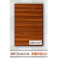 供应沈阳威尔迪2013新品橱柜门板双面木纹DM1237