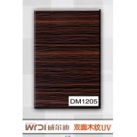 供应沈阳威尔迪2013新品橱柜门板双面木纹DM12