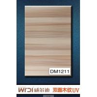 供应沈阳威尔迪2013新品橱柜门板双面木纹DM1211